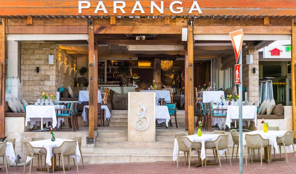 ParangaAug17-21-1